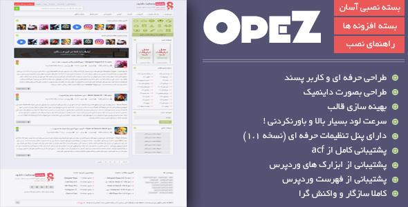 opezsc - قالب حرفه ای Opez