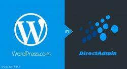wp com in directadmin 250x137 - آموزش تصویری نصب وردپرس در دایرکت ادمین