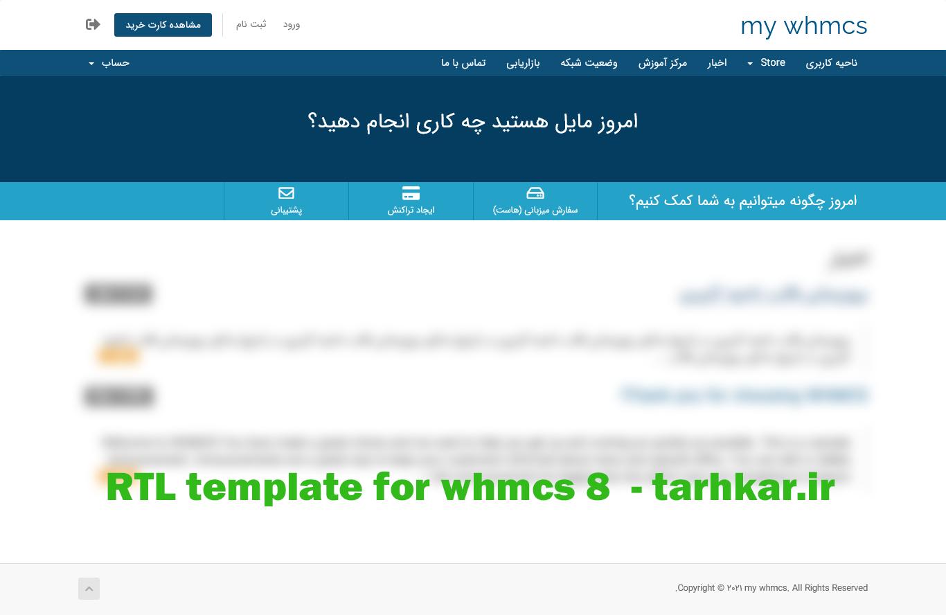 six rtl - قالب راستچین بخش کاربری whmcs 8